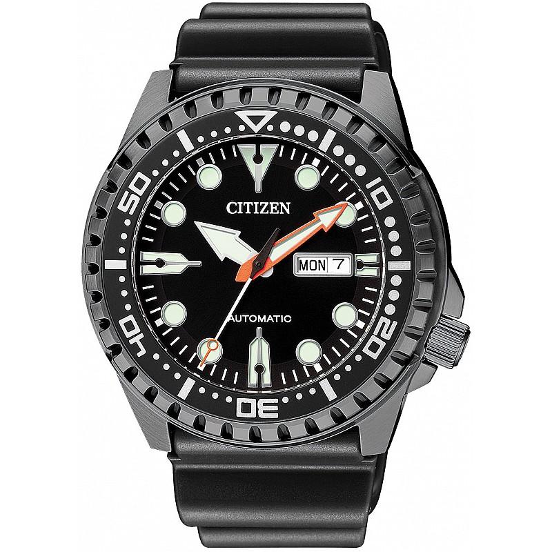 Мъжки часовник CITIZEN Automatic Marine Sport - NH8385-11EE